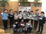 Праздник защитников Отечества в 1 классе