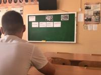 Мероприятия, проведенные 3 сентября в нашей школе